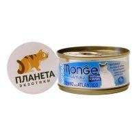 Monge Cat Natural консервы для кошек атлантический тунец